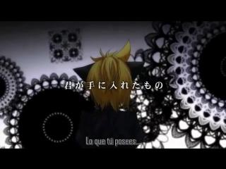LOVELESS_xxx_-_VanaN-#39-Ice_-_sub_español_[Gakupo-_Len-_Kaito]_+_MP3_+_AVI