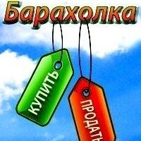 barahlo_rb