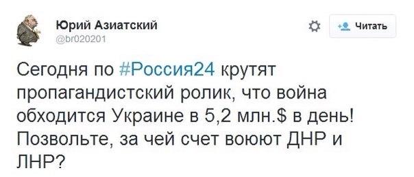 В Украине создали интерактивный ресурс психологической помощи воинам АТО - Цензор.НЕТ 1559