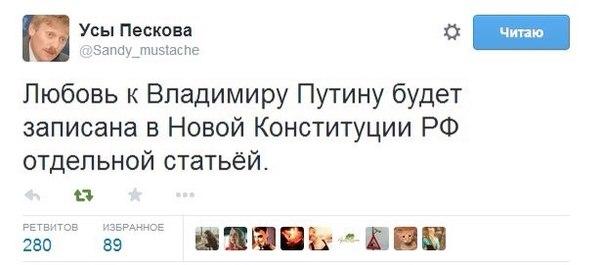 МИД направил РФ ноту протеста из-за визита Медведева в захваченный украинский Крым - Цензор.НЕТ 7940