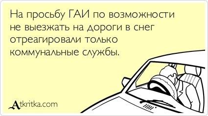 http://cs623126.vk.me/v623126558/5cc0/WxxsdIkNUWk.jpg