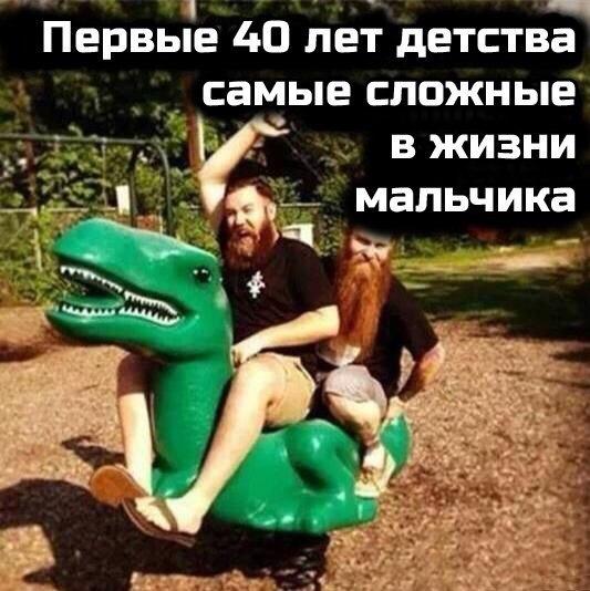xtmVB_9o_no.jpg