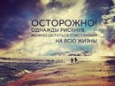 Анастасия Никитина фото #34