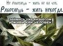Анастасия Никитина фото #33