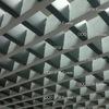 Завод Ермак. Подвесные потолки. Грильято