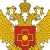 Астраханская клиническая больница