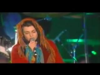 Sinéad O Connor-Oro, Se Do Bheatha Bhaile (Live)