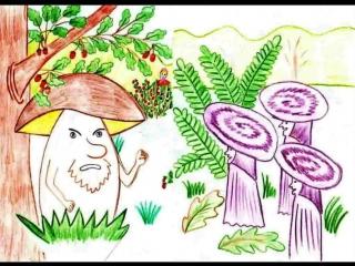 раскраски война грибов с ягодами
