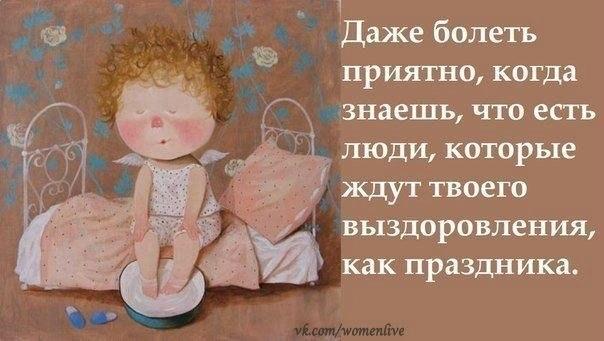 http://cs623126.vk.me/v623126799/247b3/sFzO7viHED4.jpg
