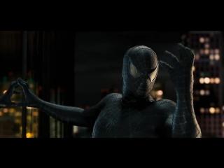 Человек-паук 3: Враг в отражении [Дублированный Трейлер]