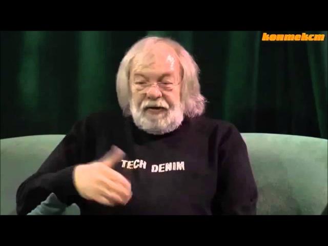Сергей Стрижак Почему запрещают факты о реальном прошлом РУСОВ Часть 1