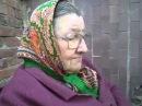 Бабка жжёт Анекдот про залет