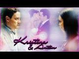 Кристина и Антон|Универ