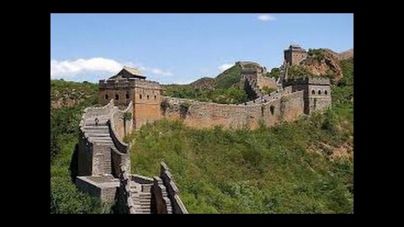 Не Китайская Китайская стена