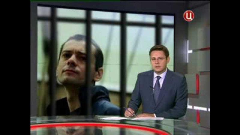 Белгородский стрелок Сергей Помазун сгниет в тюрьме