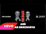 Валерий и Константин Меладзе | Концерт #Полста
