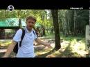 Москва и окрестности Филевский парк