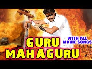 Guru Mahaguru 2015 Hindi Dubbed Movie With Telugu Songs   Allari Naresh, Farjana, M. S. Narayana