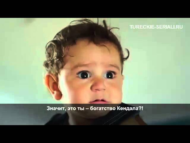 Черная роза 90 серия 1 анонс на русском языке с субтитром | Karagul