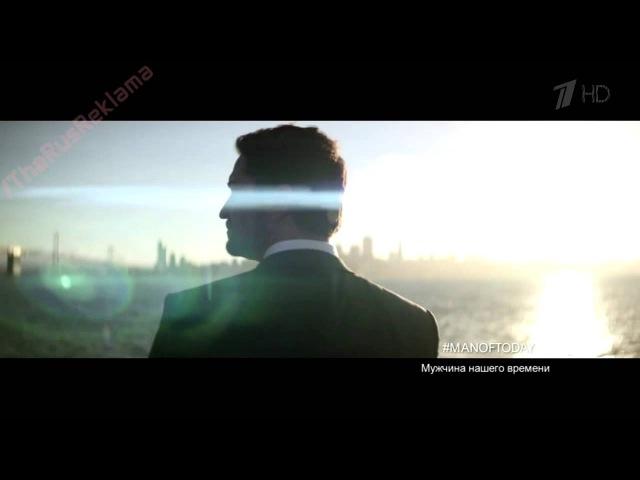 Реклама Босс Ботл - Джерард Батлер (2014)