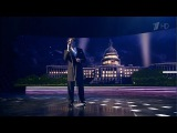 Григорий Лепс-Я Счастливый и Лондон Full HD