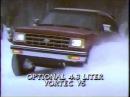 1985 Chevrolet S10 Blazer Commercial