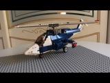 LEGO Creator - High-tech helicopter 31039/ Лего Криатор - Высокотехнологичный вертолёт