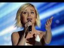 Полина Гагарина, лучший голос Евровидения!,  Белый шиповник
