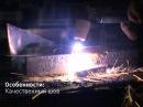 Испытания аппарата плазменной резки AuroraPRO AIRHOLD 40