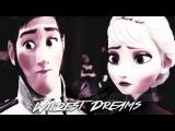 Elsa & Hans ⌈wildest dreams⌋