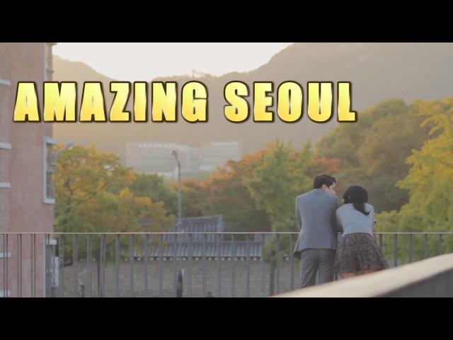 AMAZING SEOUL