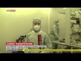 Создан первый в России элемент квантовых компьютеров