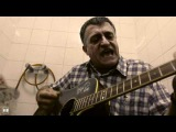 Wyoming &amp Los Insolventes - Texas 1947 (Guy Clark cover) Water Tape (HD)