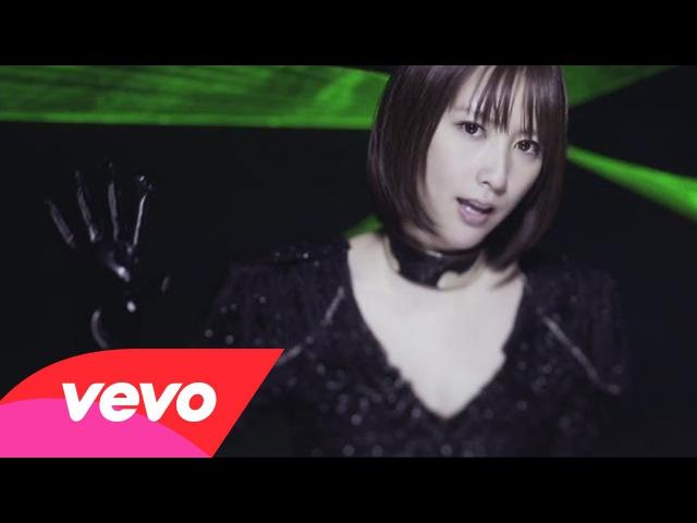 Eir Aoi - Ignite