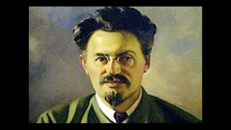 Лев Троцкий. Жизнь Замечательных Людей.