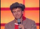 Андрей Губин - Лишь для тебя Песня года 2004