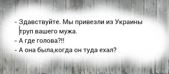 """За сутки украинские воины уничтожили 40 террористов, вражеский """"Град"""" и две пушки, - пресс-центр АТО - Цензор.НЕТ 8770"""