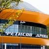 Фетисов Арена - официальная страница