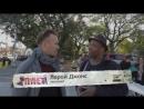 Танцующая планета 29 Выпуск Америка Новоорлеанский джаз 2014 HD 1080p