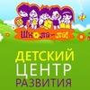 Детский центр, дошкольное обучение «Школа-ла»