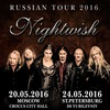 NIGHTWISH |МОСКВА |20 МАЯ 2016 |Crocus City Hall
