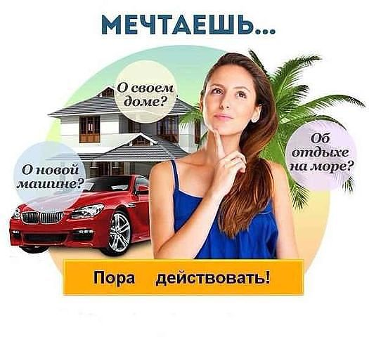 https://pp.vk.me/c623127/v623127212/406b/6rMFc-yCzcU.jpg