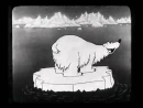 Арктические выходки / Arctic Antics (1930)