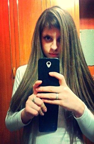 фото девушек из скайпа