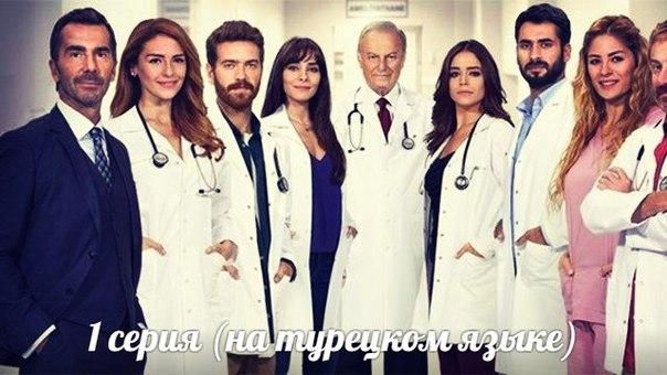 Http 1plus1tv ru series tureckie serialy na russkom