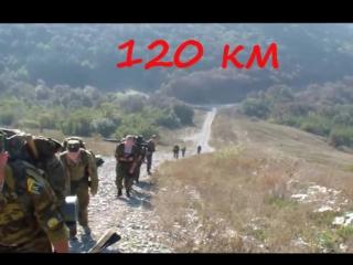 132 выпуск РВВДКУ. 4 взвод 3 рота 2 батальон