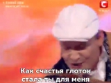 Валерий Юрченко - Ты для меня (субтитры)