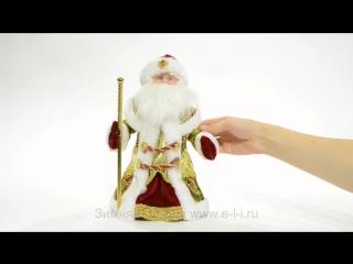 Игрушка музыкальная Дед Мороз Боярский, 30 см, арт. 971434 Наша Игрушка