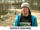 Новости Приморского района, выпуск от 28.04.2015