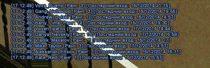 http://cs623127.vk.me/v623127660/11cab/PO42xGCcR3A.jpg